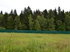 Изображение в Недвижимость Агентства недвижимости Продам участок 8 соток, без подряда, в шикарном в Москве 1224000
