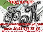 Фото в Услуги компаний и частных лиц Разные услуги Преимущества бухгалтерии «под ключ»:  -комплексное в Москве 15000