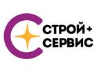 Скачать бесплатно изображение  Натяжные потолки 35002710 в Щелково