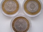 Изображение в Прочее,  разное Разное Юбилейнаые монеты 10 рублей 2010. Ямало-Ненецкий в Москве 26000
