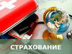 Фото в Услуги компаний и частных лиц Разные услуги Близится отпуск, и вы собираетесь в туристическую в Москве 35