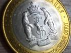 Изображение в Прочее,  разное Разное Юбилейнаые монеты 10 рублей 2010. Ямало-Ненецкий в Москве 1
