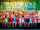 Изображение в Отдых, путешествия, туризм Дома отдыха Детский лагерь по программе «Матрица»  на в Москве 600