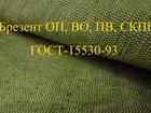 Фото в Прочее,  разное Разное Добро пожаловать в текстильную компанию «РосТексика» в Москве 210