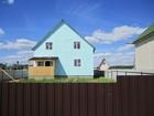 Увидеть изображение Разное Купить коттедж в деревне, Московская область 35153905 в Москве