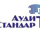 Фото в Услуги компаний и частных лиц Разные услуги Наша компания осуществляет полное содействие в Москве 0