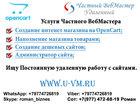 Фотография в Услуги компаний и частных лиц Разные услуги Заполнение контентом сайта интернет-магазина. в Москве 12