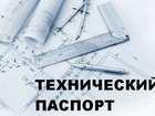 Изображение в Недвижимость Коммерческая недвижимость Подготовка и сопровождения сделок с недвижимостью в Москве 0