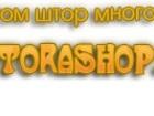 Изображение в Мебель и интерьер Шторы, жалюзи Надежный поставщик штор и домашнего текстиля в Москве 10000