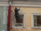 Скачать бесплатно фотографию Строительство домов Герметизация межпанельных швов 36753606 в Москве