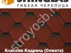 Уникальное фото Строительные материалы Предлагаю кровельный материал Tegola, Katepal, Shinglas со склада, 36755998 в Москве