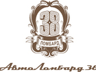 Фотография в Авто Автоломбард Автоломбард 38 предоставляет займы Клиентам в Москве 150000