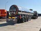 Новое фотографию Цистерна промышленная Полуприцеп битумовоз Bonum 36856709 в Москве