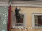Изображение в Услуги компаний и частных лиц Разные услуги Недорогой ремонт фасада.   Покраска фасада. в Москве 500