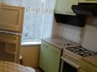 Изображение в Недвижимость Коммерческая недвижимость Продается 1-к квартира на 5 этаже 5-этажного в Москве 5200000