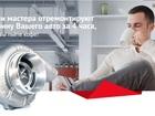 Фотография в Авто Автосервис, ремонт Ремонт автомобильных турбин для легкового, в Москве 10000