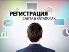 Фотография в Изготовление сайтов Изготовление, создание и разработка сайта под ключ, на заказ Контекстная реклама  Качественное продвижение в Москве 1000