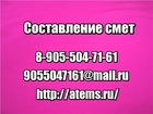 Изображение в Услуги компаний и частных лиц Услуги детективов Предоставляем услуги по составлению и негосударственной в Москве 300