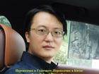 Фото в   Услуги переводчика в Китае (Гуанчжоу), С в Москве 100