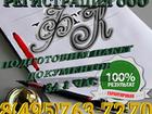 Фото в Услуги компаний и частных лиц Бухгалтерские услуги и аудит Подготовим пакет документов для регистрации в Москве 3000