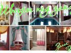 Смотреть изображение Разные услуги Шторы и интерьерный текстиль на заказ - lovelytex ru 37387910 в Москве