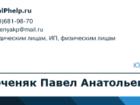 Фото в Услуги компаний и частных лиц Юридические услуги Услуги, предоставляемые юридическим лицам в Москве 500