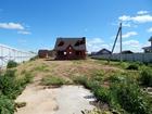 Изображение в Недвижимость Разное Продажа дома в поселке бизнес-класса у воды в Москве 8500000