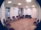 Фотография в Прочее,  разное Разное Аренда кабинета репетитора в Москве. Репетиторы в Москве 350