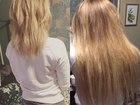 Скачать бесплатно фотографию Разное Наращивание волос, коррекция волос, снятие, Москва 37759498 в Москве
