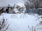 Скачать бесплатно foto  Участок г, Наро-Фоминск, ул, Огородная (р-н ул, Пешехонова) 37764831 в Наро-Фоминске