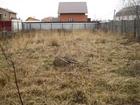 Увидеть изображение Разное Продажа участков в Раменском районе 37870896 в Москве