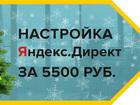 Изображение в Услуги компаний и частных лиц Рекламные и PR-услуги Привет, друзья! СКОРО НОВЫЙ ГОД!   Самое в Москве 5500