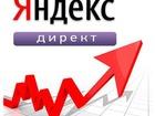 Изображение в Прочее,  разное Разное Наша организация Marketing City занимается: в Москве 12000