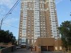 Изображение в Недвижимость Агентства недвижимости . Продается большая квартира свободной планировки в Москве 50000000