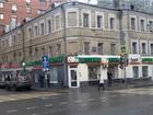 Фото в Недвижимость Агентства недвижимости Продам 4 к. кв. м Новослободская 10 мин пешком в Москве 15000000