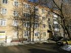 Фотография в Недвижимость Агентства недвижимости СРОЧНО! ! ! Самое выгодное предложение в в Москве 14000000