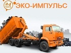 Изображение в Услуги компаний и частных лиц Разные услуги Услуги по вывозу строительного и крупногабаритного в Москве 10000