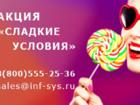 Скачать foto  Переводите платежные терминалы на SkySend и получите финансовые условия на 20% лучше 38402470 в Байкальске