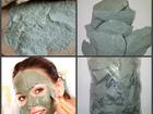 Скачать бесплатно фото Салоны красоты Голубая Кембрийская глина 38431026 в Москве