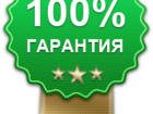 Изображение в Услуги компаний и частных лиц Разные услуги Поможем Вам зарегистрировать ООО, в кратчайшие в Москве 2500