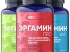 Уникальное фото Салоны красоты Эргамин, Комлекс из 18-ти аминокислот 38445394 в Москве