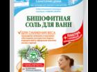 Скачать фотографию Разное Соль для ванн для снижения веса, Быстрая доставка, Скидки, 38481454 в Москве