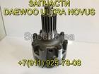 Скачать бесплатно foto Разное Межосевой дифференциал поросенок Daewoo Ultra Novus 38568690 в Москве
