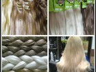 Просмотреть фотографию Разное Волосы в срезах, Сырье, Гарантия от производителя 38577081 в Москве