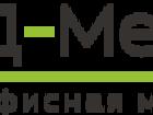 Фотография в Мебель и интерьер Офисная мебель Компания Д-Мебель приглашает ознакомиться в Москве 1000