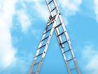 Увидеть foto  Прокат лестниц трехсекционных в Щелково, В наличии, 38845296 в Москве