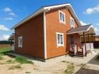 Свежее фотографию Загородные дома Купить дом с возможностью пмж в Подмосковье Комлево Боровск, 38852074 в Москве