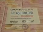 Новое изображение Разное автострахование 38857546 в Москве