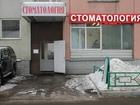 Скачать бесплатно фото  Cтоматология 24 39101898 в Москве