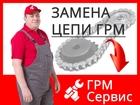 Свежее foto Разные услуги Замена ГРМ 39164939 в Москве